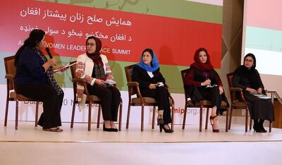 Afghanistan, VIDC, Afghan Women Leaders' Peace Summit 2020