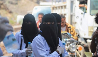 Medical examination during the COVID-19 pandemic in Yemen.